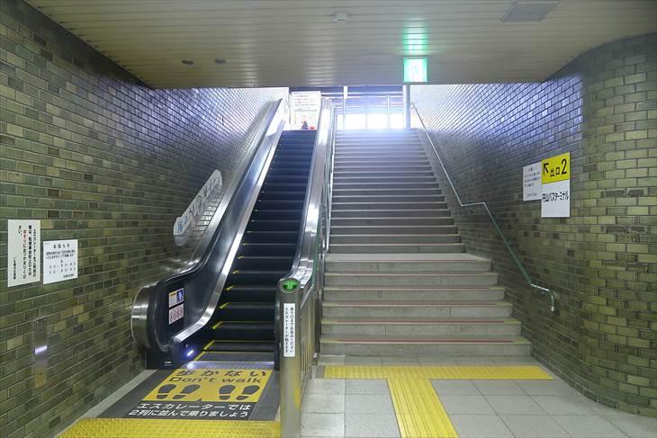 円山公園駅 2番出口