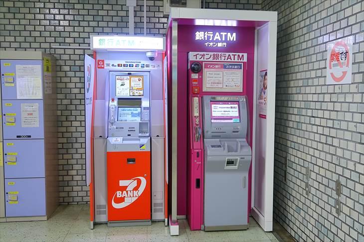 南郷18丁目駅