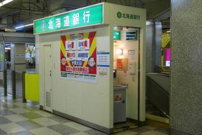 西11丁目駅 ATM