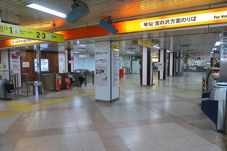 西18丁目駅