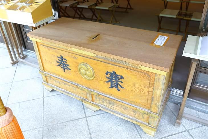 西野神社 賽銭箱