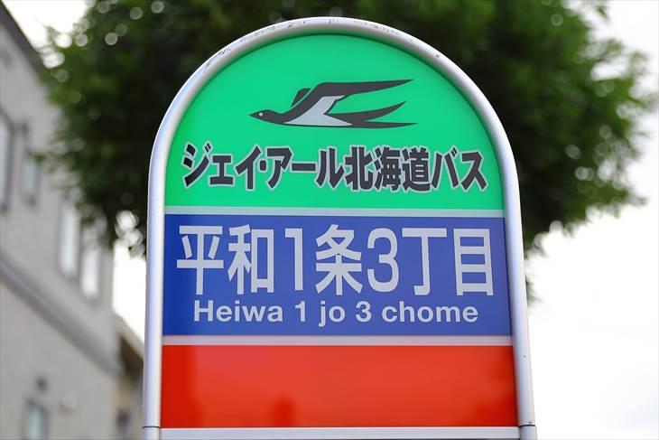 西野神社前のバス停