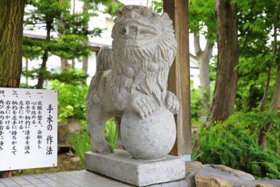 日照神社 狛犬
