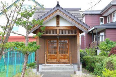 苗穂山農本神社