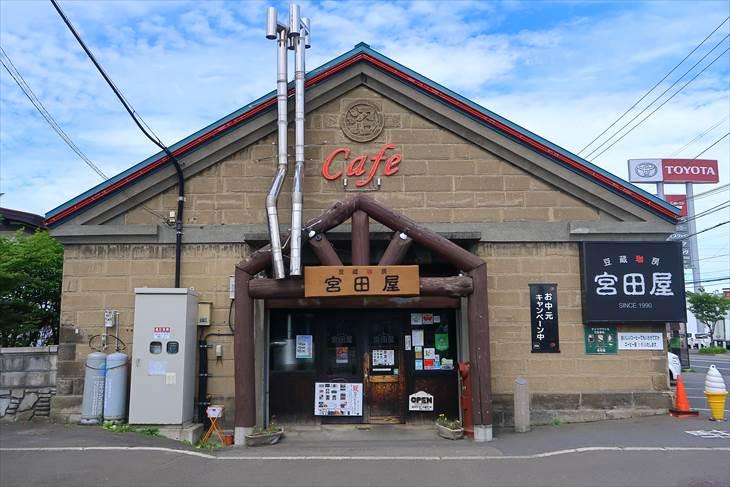 旧沼田家倉庫