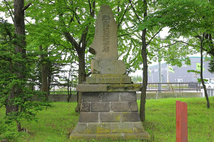 丘珠神社 石碑
