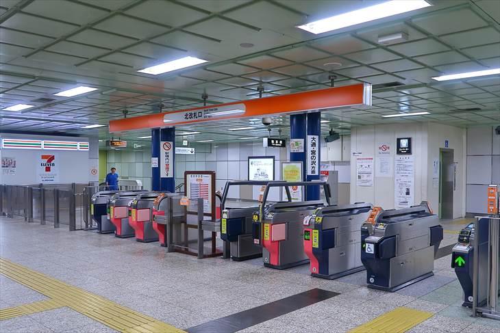 新さっぽろ駅