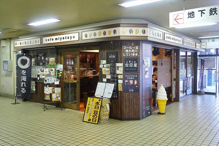 地下鉄東西線 白石駅