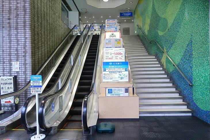 地下鉄東西線 白石駅バスターミナル