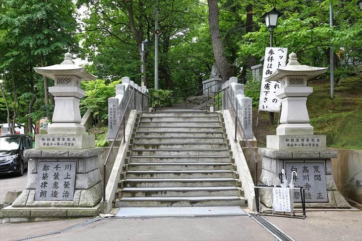 手稲神社の参道