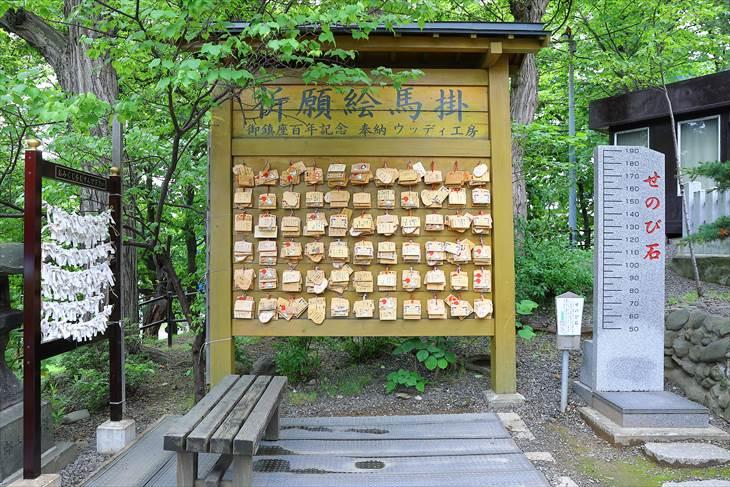 手稲神社の絵馬かけ