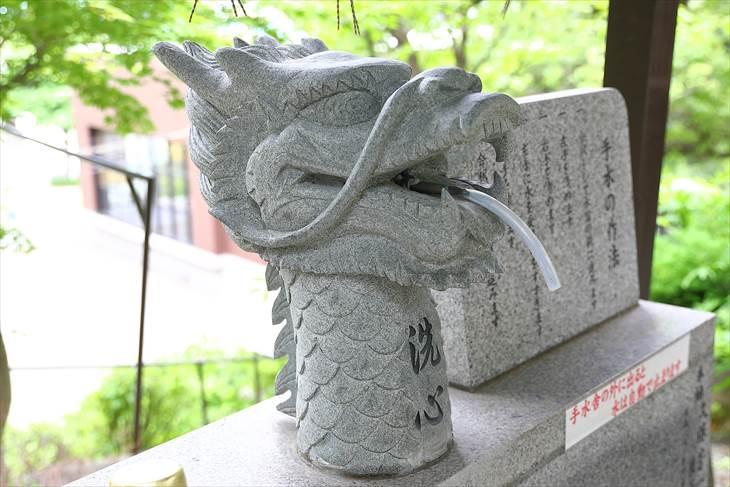 手稲神社 手水舎の龍神様