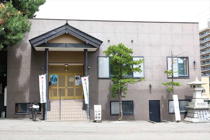 手稲神社の社務所