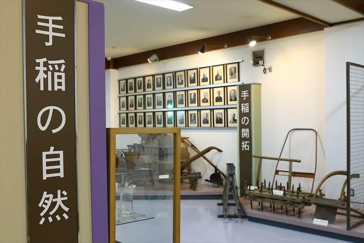 手稲記念館 館内
