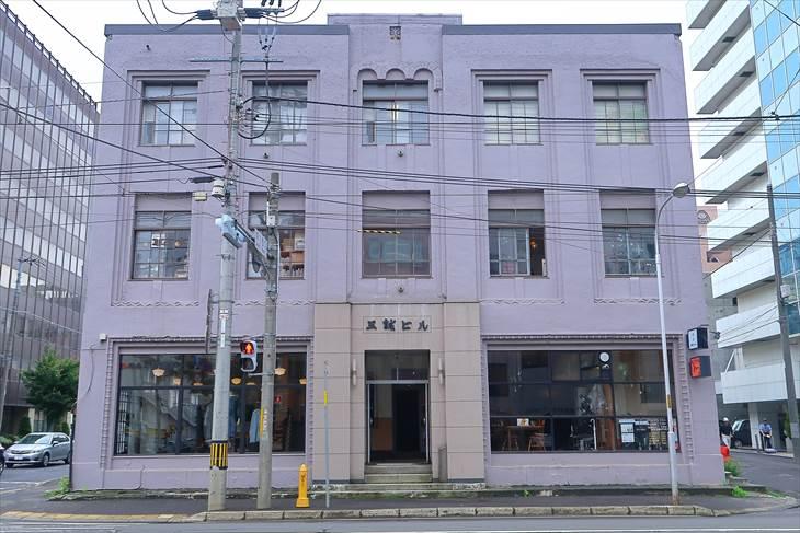 旧藪商事会社ビル(三誠ビル)