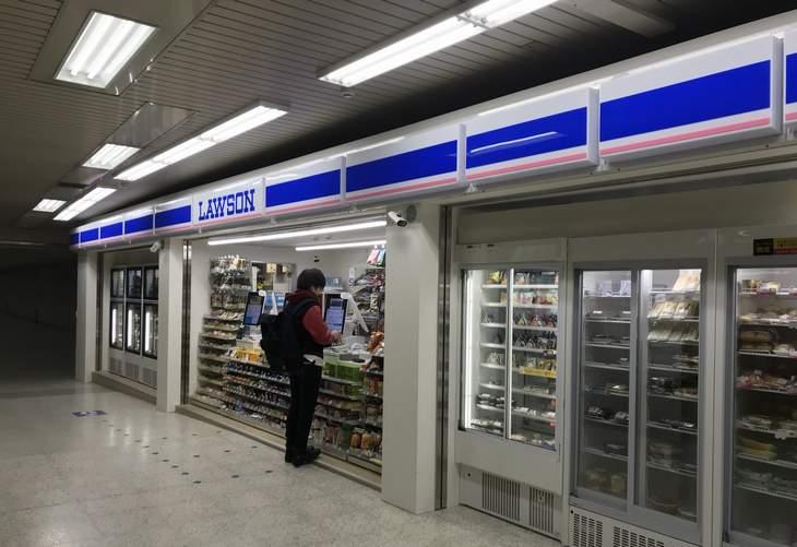 東豊線さっぽろ駅のローソン