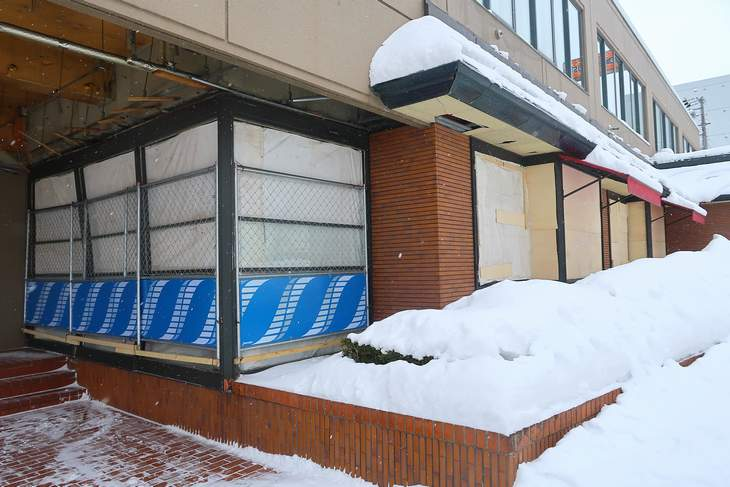 札幌不動産仲介店舗ガス爆発事故