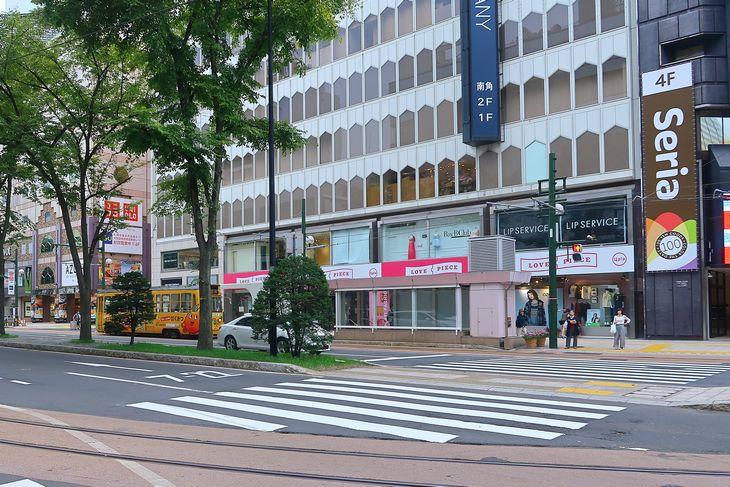 札幌市電 西4丁目駅