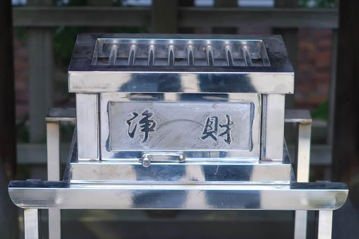 構内札幌神社(中央区)