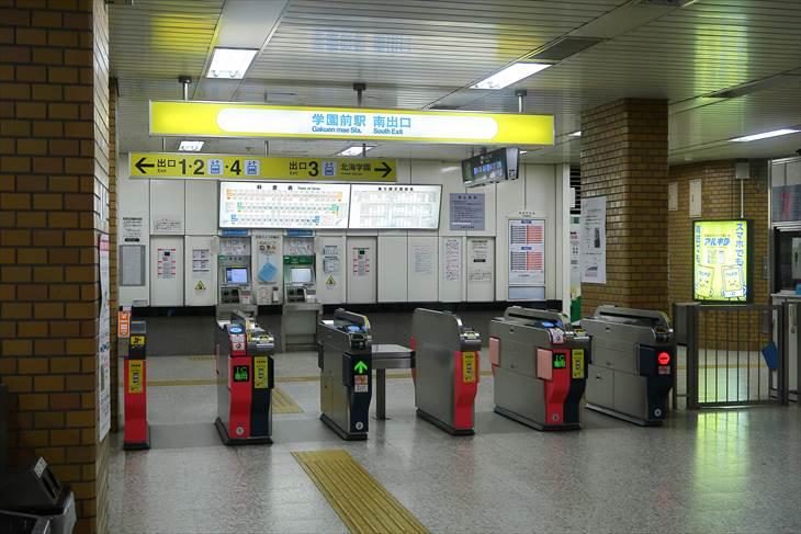 札幌市営地下鉄東豊線 学園前駅