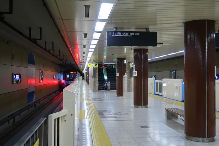 札幌市営地下鉄東豊線 東区役所前駅