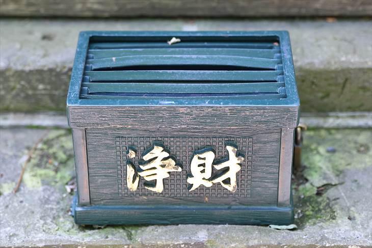 札幌神社(東区)