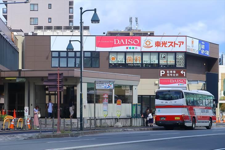 東区役所前駅