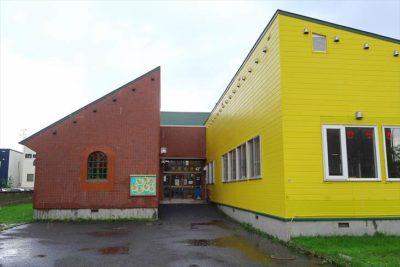平岸郷土資料館