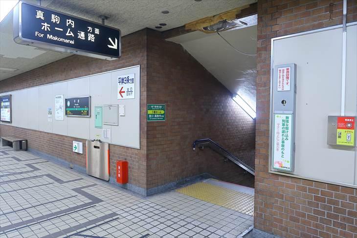 札幌市営地下鉄 南北線 平岸駅