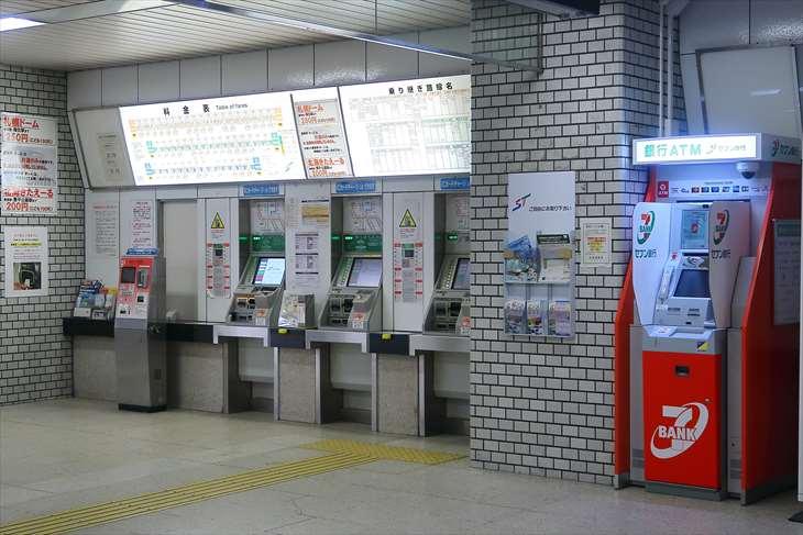 豊水すすきの駅 ATM