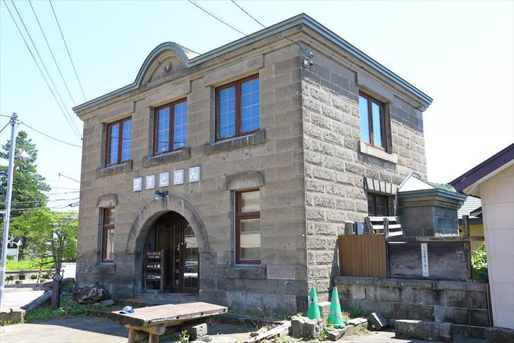 旧石山郵便局