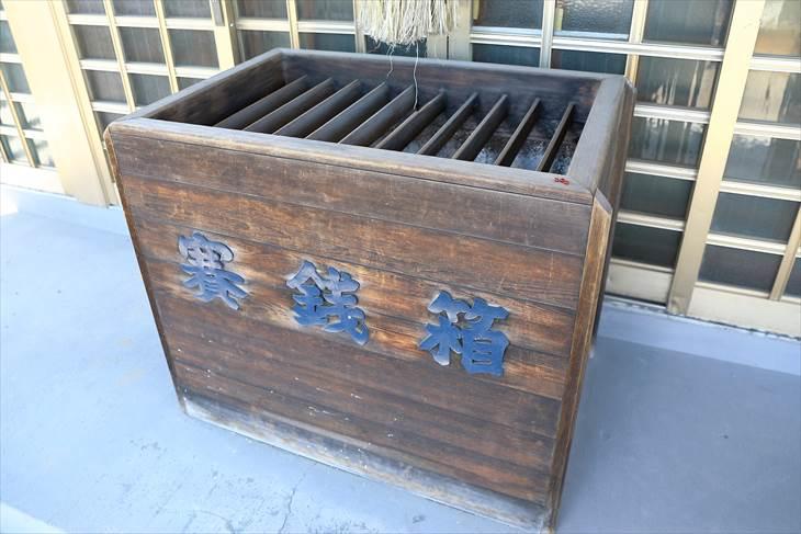 上白石神社 賽銭箱
