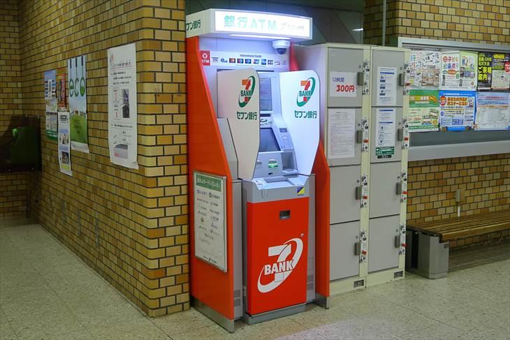 幌市営地下鉄東豊線 環状通東駅