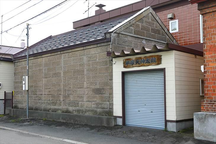 旧中井家リンゴ倉庫