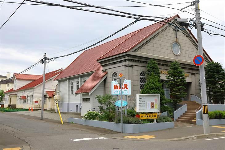 日本福音ルーテル札幌教会・めばえ幼稚園