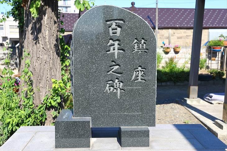 瑞穂神社(札幌)