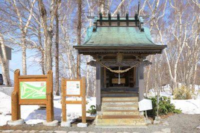 藻岩山神社