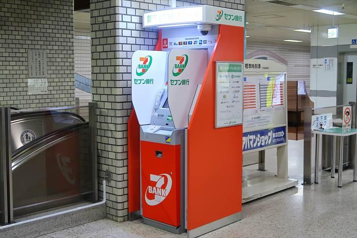 札幌市営地下鉄東豊線 元町駅