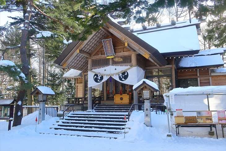 大谷地神社
