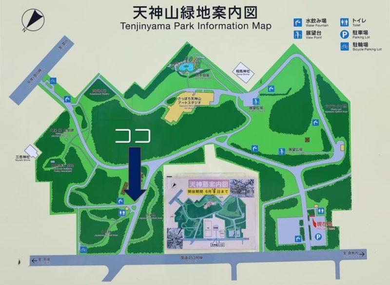 天神山緑地の園内マップ