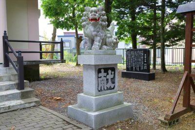 三里塚神社 狛犬