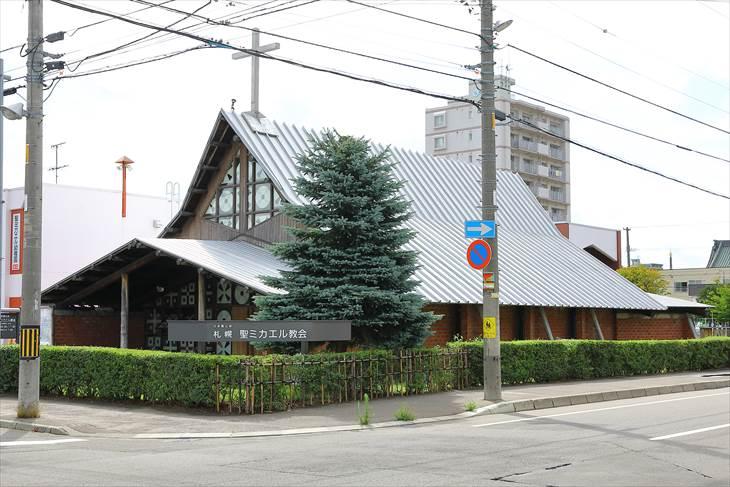 札幌聖ミカエル教会