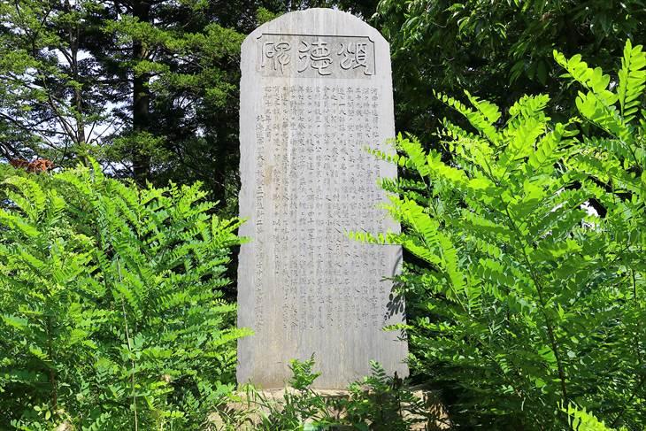 信濃神社 頌徳碑