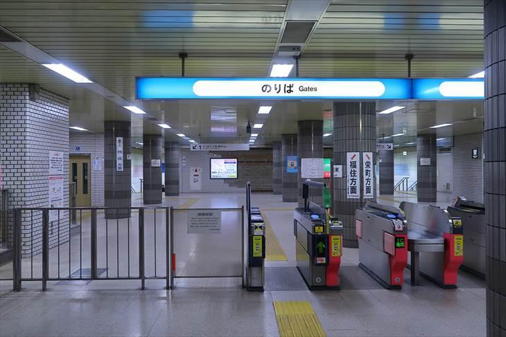 札幌市営地下鉄東豊線 新道東駅