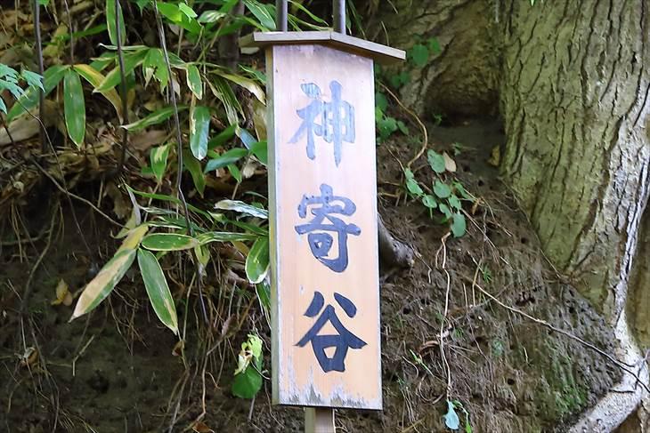 白石天神社