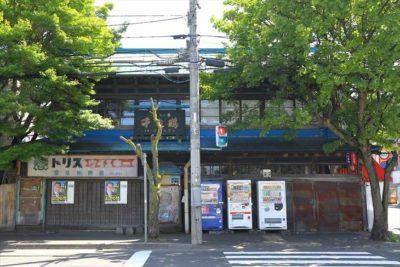 高城商店(札幌)