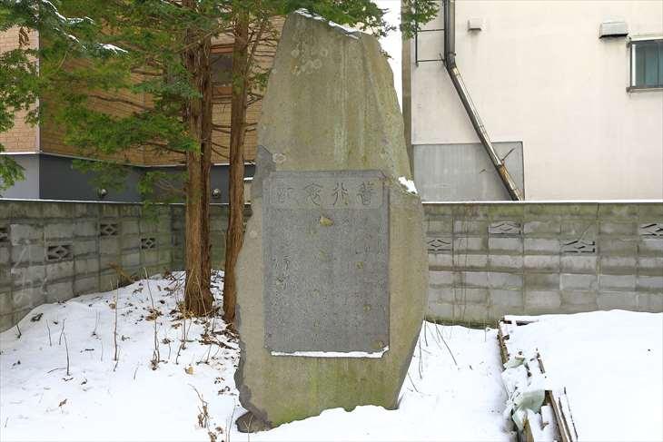 豊平神社 阿部仁太郎之碑
