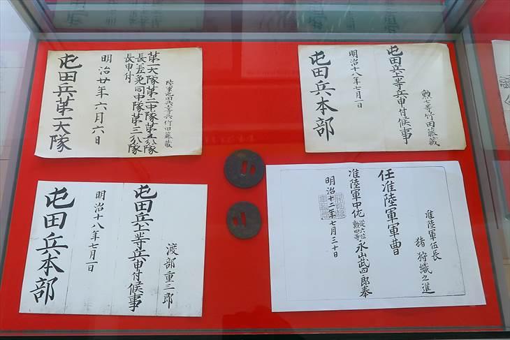 山鼻屯田記念会館