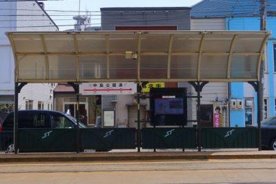 中島公園通駅