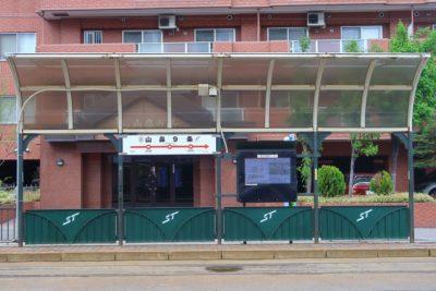 山鼻9条駅